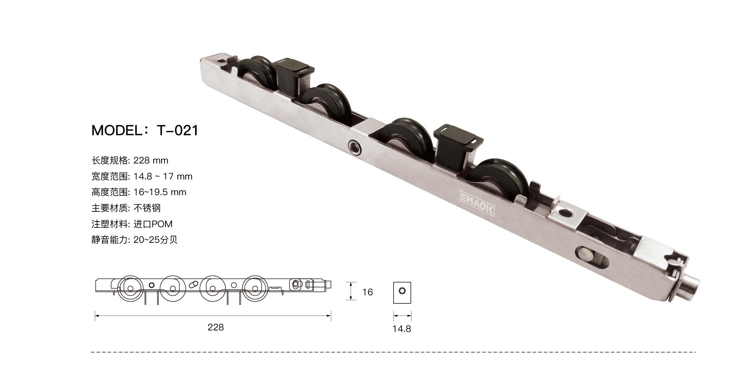 EMAOK重型静音下轮 (2).jpg
